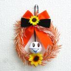 ゴーストリース 直径15cm ハロウィン 装飾 ミニリース