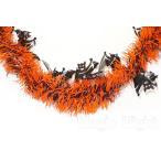 ハロウィンモールバット(コウモリ)全長270cmハロウィン装飾パーティーグッズ