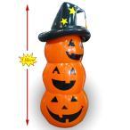 ロッキングパンプキン 4ft Rocking Pumpkin ハロウィン 飾り 置物