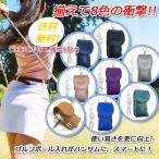 ゴルフボールケース ツヤ有8色 ベーシック本革風PU製 ゴルフボール入れ ツヤ有 ソフトな手触り ゴルフボールポーチ 送料込