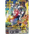 【新品】ガンバライジング/バーストライズ5弾/仮面ライダーイクサ セーブモード(音也)/LR/BS5-032