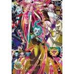 【新品・送料無料】スーパードラゴンボールヒーローズ/SDBH2弾/魔神プティン/UR/SH02-57