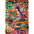 【新品・送料無料】スーパードラゴンボールヒーローズ/SDBH6弾/魔神トワ/UR/SH6-59