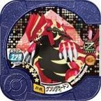 【新品・送料無料】ポケモントレッタ/アルティメットZ4弾/マスター/ゲンシグラードン/Z4-06