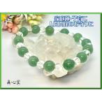 ショッピングパワーストーン パワーストーンブレスレット 天然石  アベンチュリン(インドヒスイ翡翠) 水晶 AAA ブレスレット