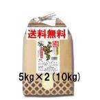 お米 10kg(5kg×2) 長野県北信州みゆき こしひかり 令和2年産[新米入荷] 送料無料 幻の米と評判