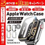アップルウォッチ カバー ハード ケース Apple watch 保護 ゴールド シルバー ライン 6 se 高級