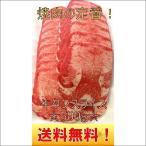 送料無料  牛タンスライス500g アメリカ産 焼肉 焼き肉 バーベキュー BBQ タンシチュー