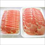 肩肋排 - 豚肩ロース 1kg としゃぶしゃぶ用500g 激安豚肉 デンマーク産 冷しゃぶ