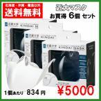 近大マスク 6個セット オール近大で開発した飛沫防止マウスシールド 送料無料 KINDAI MASK 6コ