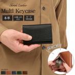 キーケース メンズ 本革 スマートキーケース ブランド 小銭入れ付き コインケース キーリング カードケース スキミング防止 LKC1