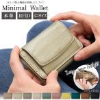 ミニ 財布 レディース 三つ折り財布 ブランド 本革 二つ折り スキミング防止 小さい コンパクト 小銭入れ カード入れ 送料無料 プレゼント