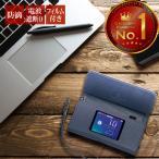 W06 Speed Wi-Fi NEXT ��Х���롼���� ������ ���С� PU �쥶�� �ݸ� �ե���� �դ� ���� ROC1
