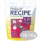 ホリスティックレセピー パピー チキン&ライス 18.1Kg