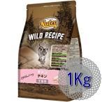 ニュートロ キャット ワイルド レシピ キトン チキン 子猫用 1kg