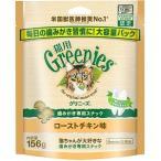 ニュートログリニーズ 猫用 ローストチキン味  156g