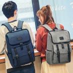 リュック レディース メンズ 通学 シンプル 大容量 おしゃれ バッグ リュックサック 韓国リュック 軽い スクエア カバン かわいい  高校生 通勤 旅行 新品