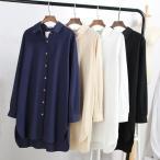 リネンシャツ レディース ロングシャツ トップス 綿麻 体型カバー ゆったり カーディガン 無地 シンプル 大きいサイズ 着痩せ 春秋