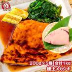 メカジキ 1kg  (まぐろ マグロ 鮪 めかじき)