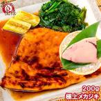 メカジキ 200g (まぐろ マグロ 鮪 めかじき)