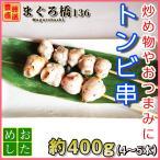 イカ トンビ 串 5本 約400g 冷凍 グルメ おかず おつまみ 業務用 串焼き バーベキュー とんび
