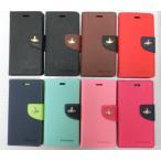 最終SALE iPhone6 iPhone6s 4.7インチ対応 ケース カバー 折りたたみ 横 ダイアリー型 手帳型 宇宙チャーム付き バイカラー PASMO Suica カード類収納可能 アイ