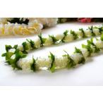 ピカケ & シダ ダブル ロング レイ (アイボリー&グリーン) 本格 ハワイアン フラ 154cm