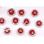 インドのビンディー インド女性が額に貼るアレ アジアン雑貨 エスニック