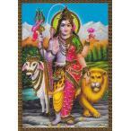 インドのメタリック神様カード / シバとパールバティー