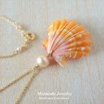即納 特選 サンライズシェル & ピンクパール 14KGF ネックレス from ハワイ type227 [Maimoda Jewelry/マイモダジュエリー]