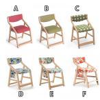 木製キッズチェアー 6段階で調節 木製 北欧 ダイニングチェア子ども 子供チェアー 子供椅子 キッズチェア ダイニングチェア 学習椅子 学習チェア 子ども