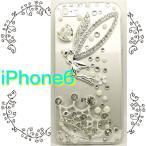 ショッピングiphone6 ケース iPhone6 ケース iPhone 6 ケース カバー アイフォン6 カバー アイフォン6 ケース デコ 人気 ティンカーベルとクリスタルクラウン