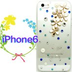 ショッピングiphone6 ケース iPhone6 ケース iPhone 6 ケース カバー アイフォン6 カバー アイフォン6 ケース デコ 人気  ホワイトリトルフラワーブルーシャワー
