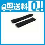 Platinum Loops ウブロ(Hublot)向け ビッグバン 44mm ケース用 社外品 ラバーベルト タイヤ柄 ブラック ロゴなし (ダイヤ