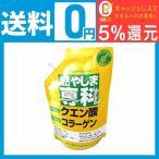 Yahoo!mai store新商品 エナジークエスト 燃やしま専科500g パイナップル風味