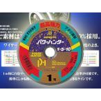 PEライン  1号 送料無料 YGK よつあみ パワーハンター  電動リール 日本製