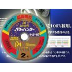75% OFF〜 YGK よつあみ パワーハンター  PE 2号 送料無料