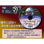 YGK дшд─двд▀ ежеые╚ещг▓ PEещедеєбб1 ╣ц ┴ў╬┴╠╡╬┴  made in Japan