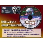 64% OFF〜 YGK よつあみ PEライン 3号 送料無料 ウルトラ2