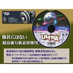 YGK よつあみ ウルトラ2  ダイニーマ  PEライン  6 号 送料無料  made in Japan
