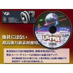 64% OFF〜 YGK よつあみ PEライン 0.8 号 送料無料 ウルトラ2