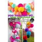 Yahoo!マイアミヤフー店10センチ ポンポンハニカムボールペーパーハニカムパーティグッズディスプレイフレンチ インテリア選べる20色 飾り 雑貨パピエポンポン02P18Jun16