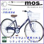 レビューを書いて防犯登録無料!安心安全のBAA自転車!