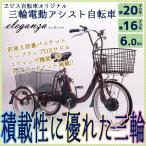電動自転車 安い 画像