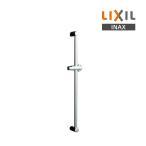【ポイント最大 10倍】【在庫あり】 ▼BF-FB27(800) INAX スライドバー付シャワーフック[☆5◇]