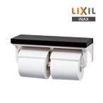 【ポイント最大 10倍】紙巻器 INAX CF-AA64KU 棚付2連紙巻器 カラー:LD(クリエダーク)[☆□]