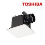 【ポイント最大 10倍】 DVF-T10CB 換気扇 東芝 ダクト用 低騒音形 本体カバーセット [☆]