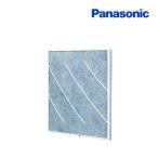 【ポイント最大 10倍】換気扇部材 パナソニック FY-FST20 取替用フィルター (樹脂製2枚入) 適用機種 FY-20PH2〜5 FY-20EH2〜5 FY-20YH2〜3 [◇]