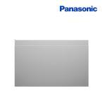 【在庫有り】パナソニック 換気扇 レンジフード幕板 FY-MH7SL-S スマートスクエアフード用 [♪Sn]