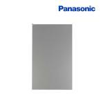 【ポイント最大 10倍】【在庫有り】レンジフード幕板 パナソニック FY-MYC66C-S レンジフード部材 横幕板 エコナビ・フラット形用 [♪Sn]